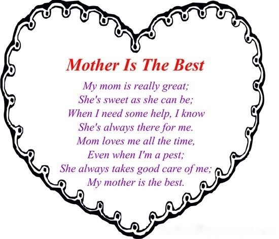 Mothers Day English Poems